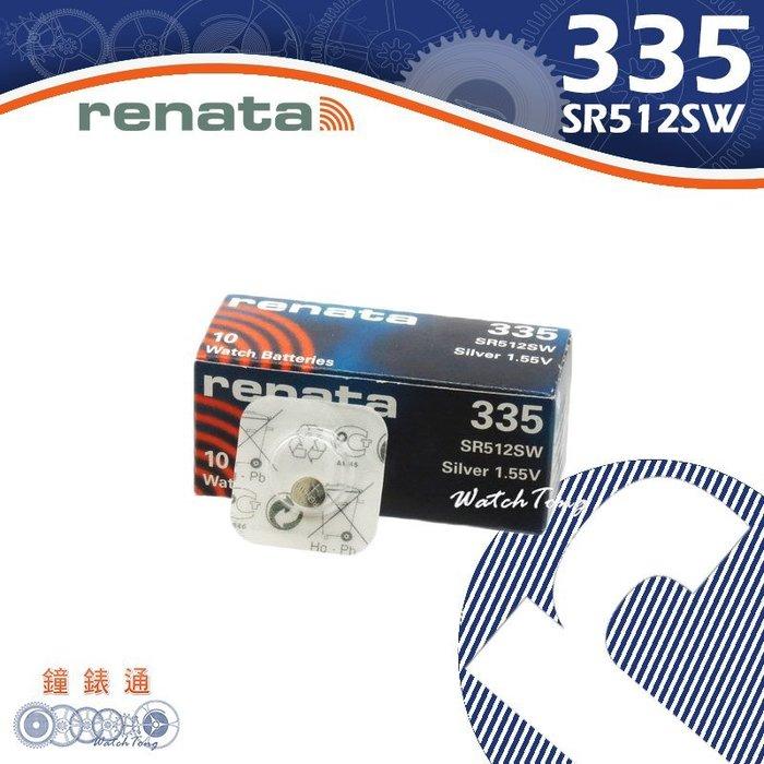 【鐘錶通】RENATA - 335 (SR512SW)1.55V/單顆 / Swatch專用├鈕扣電池/手錶電池┤