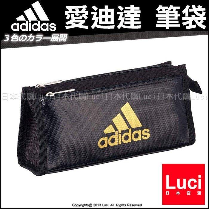 鉛筆盒 adidas 愛迪達 復古三葉草 筆袋 單層 收納袋 日本限定 開學用品 新學期 LUCI日本代購