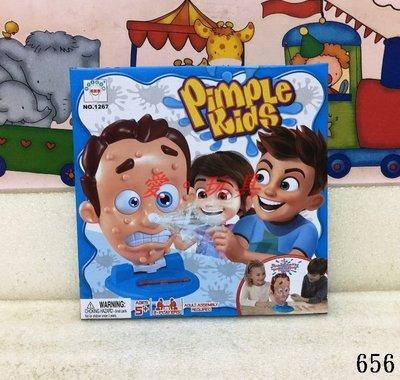 『愛。玩具』656.擠痘痘大作戰 Pimple Kids 噴水小孩 整人互動桌遊