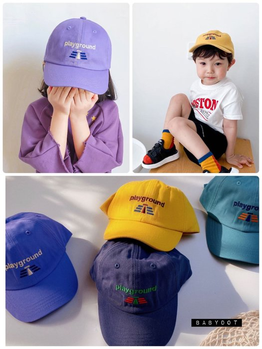 ♀️夏現貨✨男女童棒球帽 字母帽 鴨舌帽 刺繡 幼兒園帽子 遊樂園 帽子 復古帽 小學生帽 紫色 孔雀藍 純色 韓國兒童新品 play 大童帽