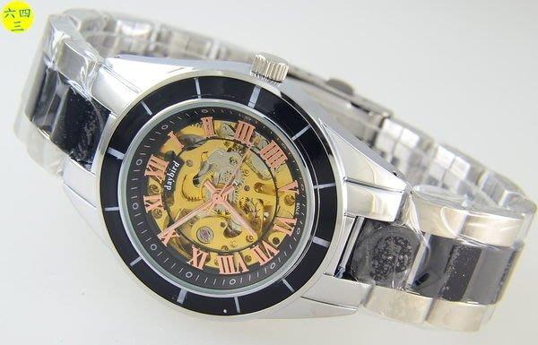(六四三精品)大錶徑4.0公分.高級塑鋼錶帶.正反面鏤空.可見機芯運作.自動上鍊機械錶.黑