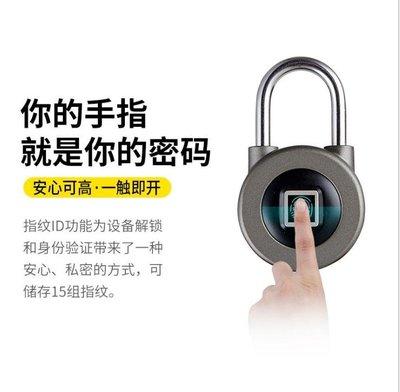 讓您安心防盜防水指紋鎖智慧鎖頭 智能鎖 藍芽鎖 不銹鋼鎖頭 IP65防水 工業遠端控管 指紋藍牙鎖頭 掛鎖【LL】