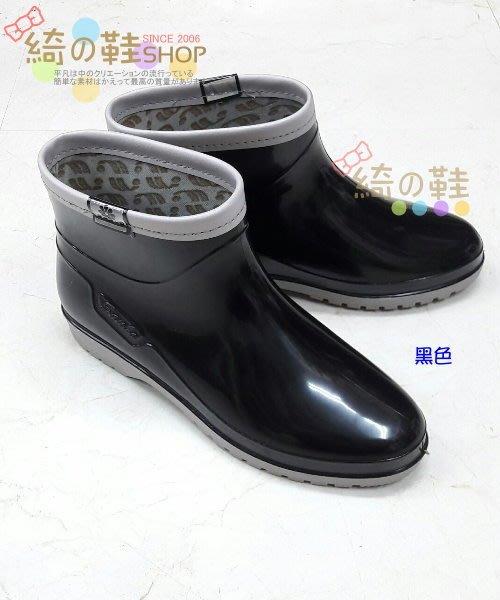 ☆綺的鞋鋪子☆ 【三和牌】 08 黑色 2W 都會街頭女孩 防水短雨靴 工作 兩用 女短靴 台灣製造 黑色
