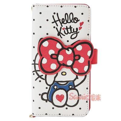《東京家族》特價 正版 日本進口 Hello Kitty 折疊式手機套保護套 M號