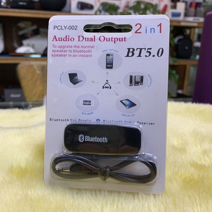 視聽影訊 YMS音魔師 PCLY-002 藍牙音頻接收器 BT5.0 USB雙輸出 無線藍牙接收器