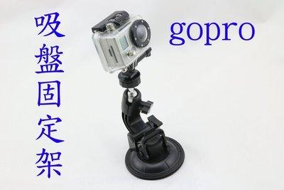 yvy 新莊~gopro 吸盤 固定架...