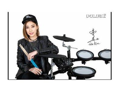 旺角琴行實體店 remo 名廠網面  Electric Drum MESH 名廠REMO網面 電子鼓 ( NUX DM7 Drum )