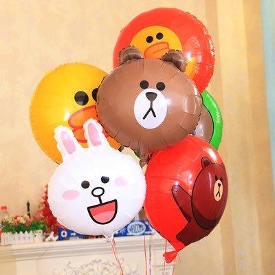 氣球 婚禮道具 節日裝飾 生日裝扮寶寶生日周歲布置派對裝飾氣球Line Friends 布朗熊可妮兔氣球