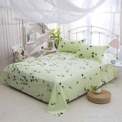 床單單件純棉100%全棉夏季學生宿舍1.2m單雙人床1.5/1.8/2米被單