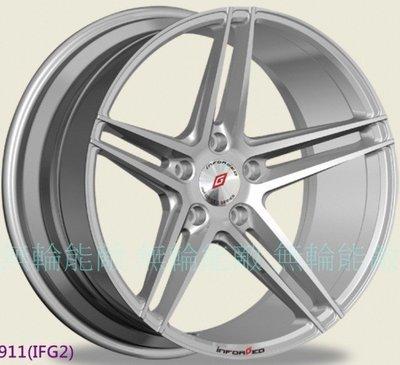 全新鋁圈 D1911 20吋鋁圈 5孔114.3 8.5J 銀底車面