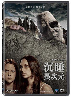 [DVD] - 沉睡異次元 The Dark Sleep ( 威望正版) - 預計7/26發行