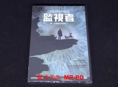 [DVD] - 監視者 Observance (台灣正版 )