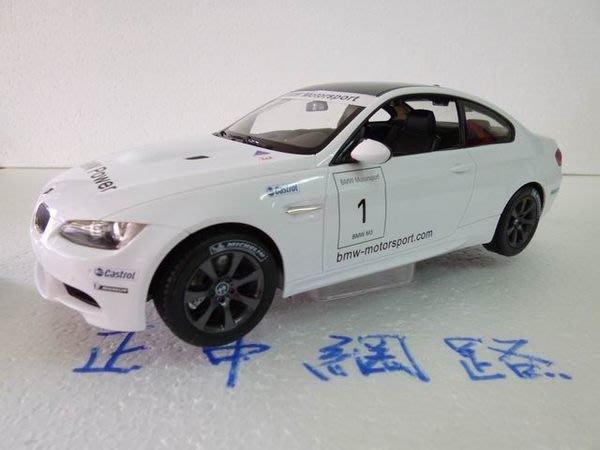 遙控車 1:14 BMW M3 原廠授權  瑪琍歐代理