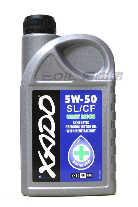 【易油網】XADO 5W50 STREET RACING 1L 合成機油 5W-50 #3712 MOBIL ENI