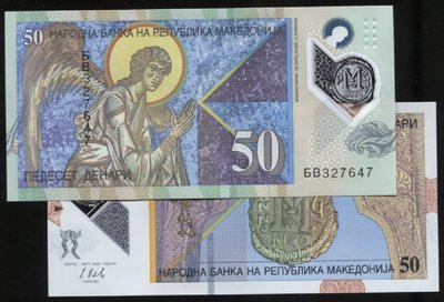MACEDONIA (馬其頓塑膠鈔), P-NEW , 50-DN , 2018 , 品相全新UNC