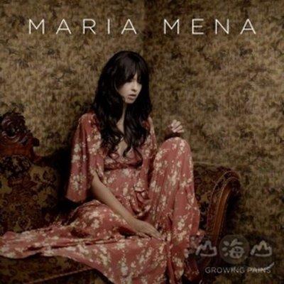 【黑膠唱片LP】成長的代價Growing Pains/瑪莉亞梅娜 Maria Mena ---88875178661