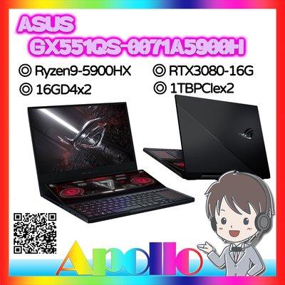 GX551QS 0071A5900H Ryzen9 5900HX 16GD4x2 1TBPCIex2 RTX3080
