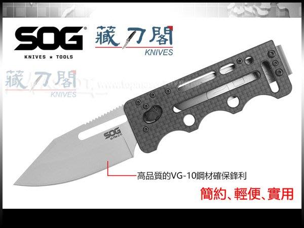 《藏刀閣》SOG-(ULTRA C-TI)碳纖維柄錢夾刀