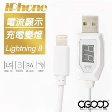 【開心驛站】買2條免運 Apple Lightning 8pin iPhone LED變燈顯示充電傳輸線W-106