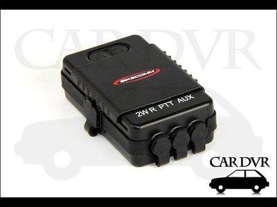 【CAR DVR專賣館】免運費~ 騎士通 BK-D BKD 藍牙整合器~ 測速器 無線電對講機 BKS1 ALOHA