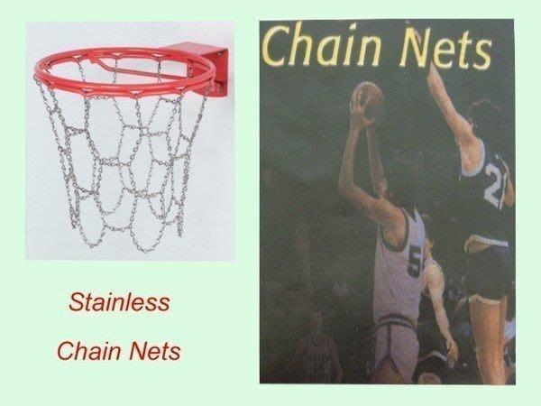 加強版不鏽鋼籃球網/不鏽鋼籃網-掛勾加大線徑粗-加寬型減少與籃球摩擦(不含籃框 籃板)-豆花伯生活館