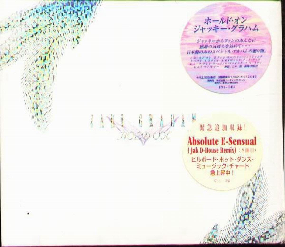 K - Jaki Graham - Hold On - 日版 CD - NEW