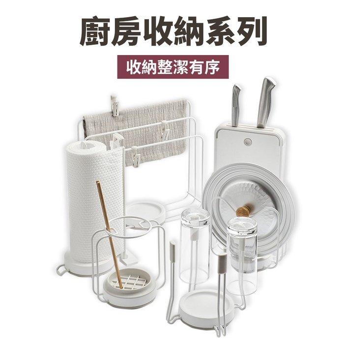 [tidy house]日系無印風廚房收納系列6款可選 加重穩固設計(超取限兩入)
