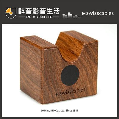 【醉音影音生活】瑞士 Swiss Cable Handy (2入) 線架/架線器/電纜諧振器.瑞士原裝進口.台灣公司貨