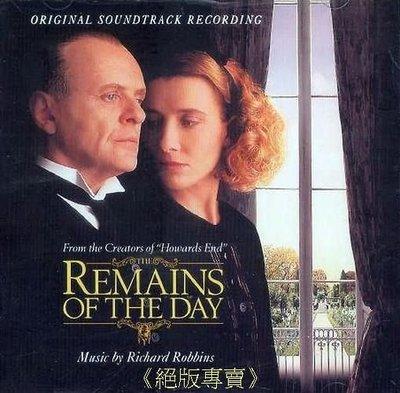 《絕版專賣》長日將盡 / The Remains of The Day 電影原聲帶 (美版.無IFPI)