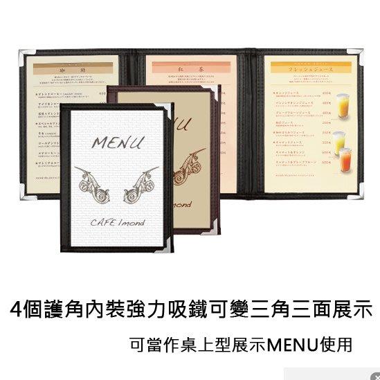 【無敵餐具】日本製COROCORO系列菜單本(S)W128xH166m餐廳專用/帳單夾/菜單夾量多可來電【E0074】