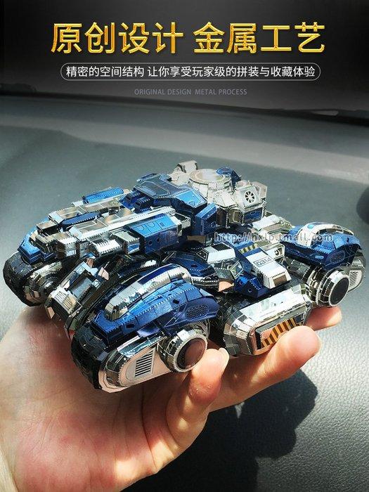 奇奇店-3D立體拼圖金屬拼裝模型變形金剛G1擎天柱攻城坦克玩具成人高難度(規格不同價格不同)