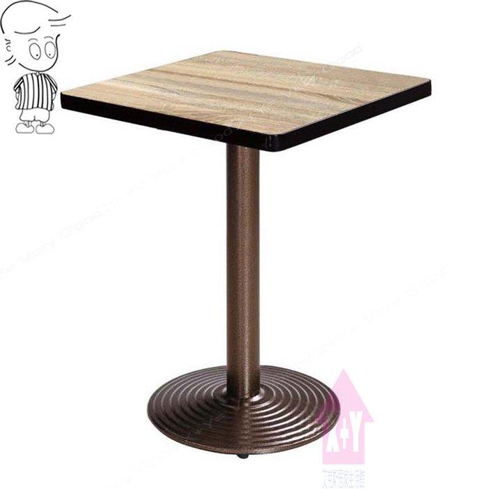 【X+Y時尚精品傢俱】現代餐桌椅系列-艾特 九層塔2尺餐桌.另有3尺 顏色多種. 適合居家. 營業用.摩登家具