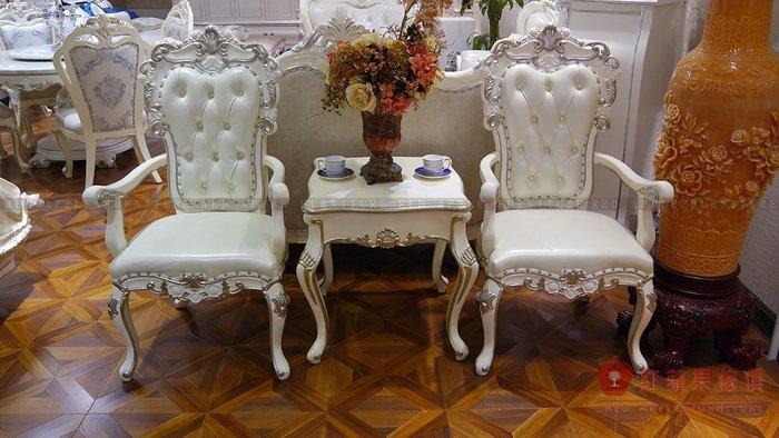 [紅蘋果傢俱] MDS-06 餐椅 新古典系列 扶手椅 書桌椅 電腦椅 辦公椅 金箔 銀箔 雕刻 雕花