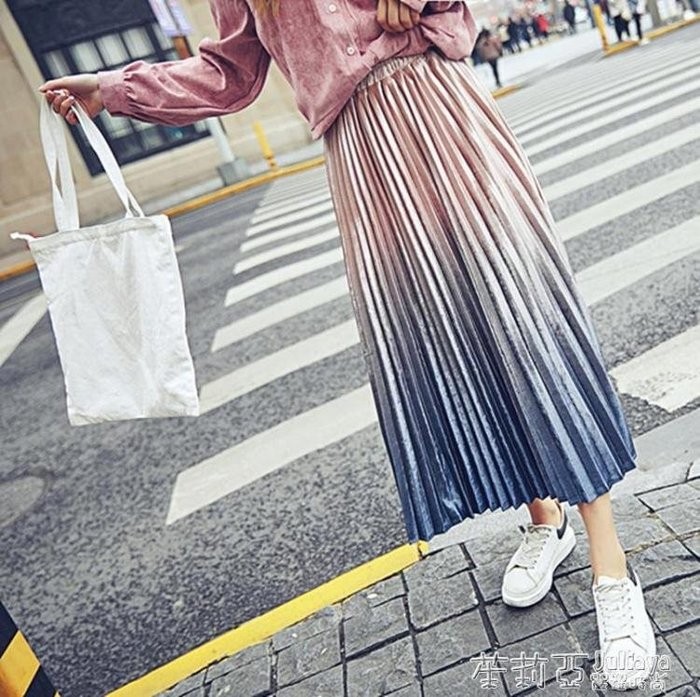 浪漫唯美漸變絲絨百褶裙風琴壓褶亮絲金屬長裙氣質半身裙