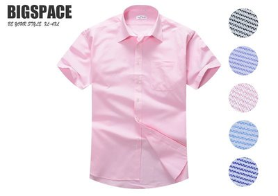 【加大空間】XL~4XL 60吋 直條紋 大尺碼 短袖襯衫 XXXXL~BIGSPACE~【14A919條紋】