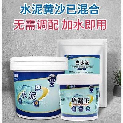 (恒一)白水泥填縫劑牆面修補堵洞瓷磚美縫白色快幹防水塗料()