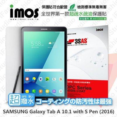 【愛瘋潮】免運  SAM Galaxy Tab A 10.1 (2016) iMOS 3SAS 疏油疏水 螢幕保護貼