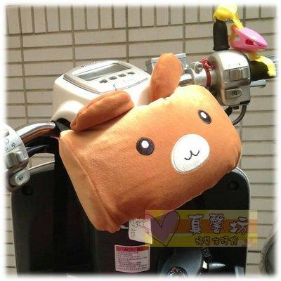 真馨坊*卡通造型機車龍頭緩衝氣囊-台灣製造 /  安全靠墊 / 安全氣囊