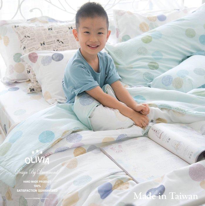 【OLIVIA 】DR710 萬花筒 標準雙人床包枕套組+夏日涼被組合  清新鄉村風  100%台灣製