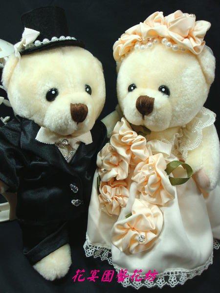 【花宴】*9吋高貴豆豆熊(香檳款)*婚紗熊~結婚訂婚禮~送客禮~伴娘禮~情人節
