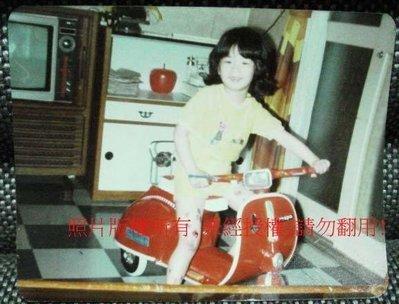早期童玩老照片:偉士牌童車