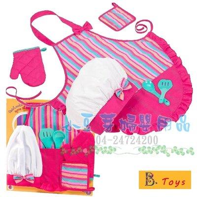 B.Toys 扮裝小廚娘 §小豆芽§ 美國【B. Toys】Play Circle扮裝小廚娘