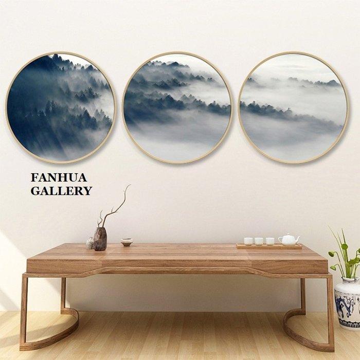 C - R - A - Z - Y - T - O - W - N 悠然山水風景水墨圓形掛畫新中式客廳裝飾畫玄關掛畫圓形裝飾壁畫壁掛