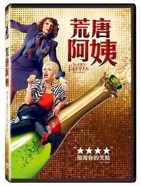合友唱片 面交 自取 荒唐阿姨 Absolutely Fabulous DVD