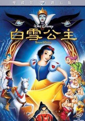 [DVD] - 白雪公主 Snow White And The Seven Dwarfs 雙碟鑽石版 ( 得利正版 )
