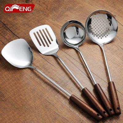 家用木柄鍋鏟 不鏽鋼漏勺 廚房三件套 加厚炒菜鏟子 單個鐵炒鏟廚具