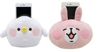 尼德斯Nydus~* 日本正版 卡娜赫拉 小動物 可愛萬物論 粉紅兔兔 P助 手機架 娃娃 iPhone 7