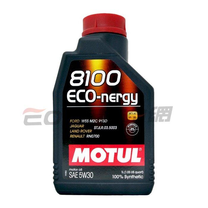 【易油網】MOTUL 8100 5W30 ECO-NERGY 5W-30 全合成機油ENI Mobil #37909