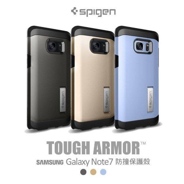 出清 SGP Note7 Tough Armor 空壓技術 防撞 防震 防摔 站立 支架 手機殼 保護殼 矽膠