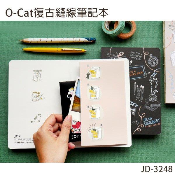 筆記本 手札 ( JD-3248 O-Cat復古縫線筆記本 ) 隨記 隨身本 記事本 剪貼本 iHOME愛雜貨